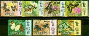 Kedah 1971 Butterflies Set of 7 SG124-130 Fine MNH