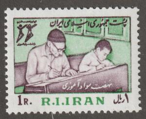 Persian stamp, Scott# 2074, mint never hinged, Adult education, #V-61