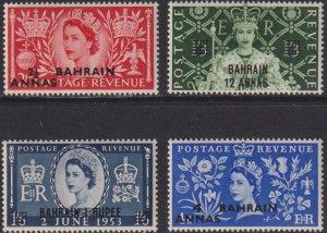 1953 Bahrain complete Coronation set MNH Sc# 92 93 94 95 CV $15.25 Stk #5