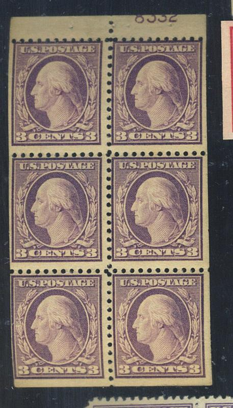 502B MINT PL#8332 F-VF OG LH Cat$77.50