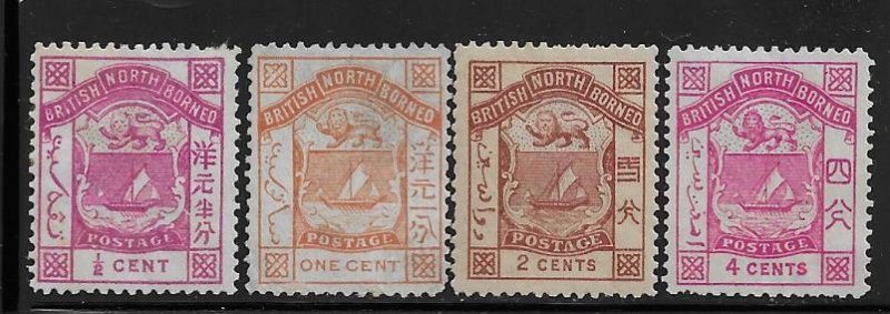 North Borneo 25 - 29 (27 is mh, rest mng) 2018 SCV $15.75  13425