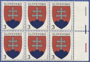 SLOVAKIA 1993 Sc 150 VF MNH 3k Margin Block of Six Coat of Arms