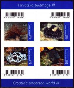 Croatia. 2019. Marine fauna, fish. MNH.