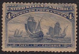United States, #233, MH, rough back