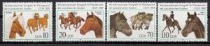 East Germany - DDR - 1989 Horses Sc# 2760/2763 - MNH (286N)