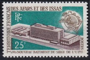 Afars and Issas 342 MNH (1970)