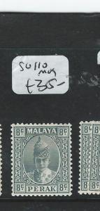 MALAYA PERAK (P1006B)  SULTAN 8C SG110  MOG