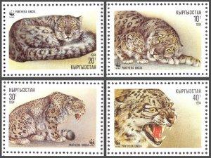 Kyrgyzstan. 1994. 22-25. Leopard. MNH.