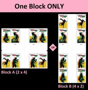US 5480-5483 5483a Hip Hop forever cross gutter block (8 stamps) MNH 2020 7/15