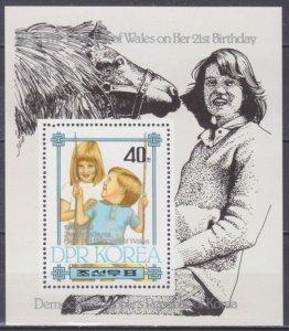 1982 North  Korea 2235/B113 Princess Diana 6,50 €