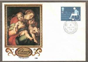 UK Semi-Postal # B1 , Health and Handicap Charities Philart FDC - I Combine S/H