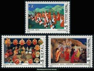 Nepal Scott 662-664 Mint never hinged.