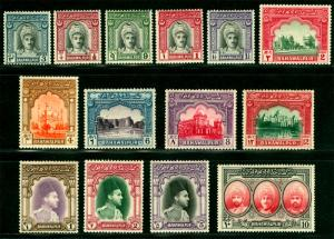 Pakistan BAHAWALPUR state 1948 KGVI pictorials set Sc# 2-15 mint MNH - superb!