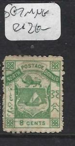 NORTH BORNEO (P1303B)  8 C  ARMS LION  SG 7   MNG