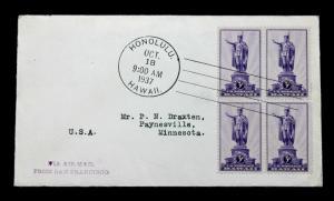 U.S. Stamp Sc# 799 FDC Block of 4 HAWAII KING KAKEHAMEHA STATUE