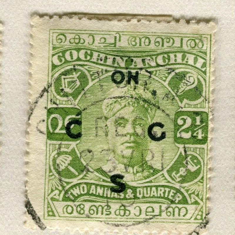 INDIA COCHIN;  1919-33 early SERVICE Optd. issue fine used 2.5a. value