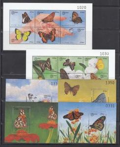 Bhutan Scott 1238-43 Mint NH (Catalog Value $38.00)