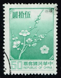 China ROC #2155a Plum Blossoms; Used (0.55)