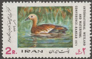 Persian stamp, Scott# 1583, mint never hinged, duck, bird