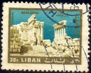 Temple of the Sun, Baalbek, Lebanon stamp SC#C489 used