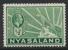 Nyasaland SG 114   Mint Hinged