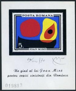 Romania 2217,MNH.Mi Bl.81. Plight of Danube flood victims.Abstract,by Joan Miro.