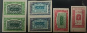 O) 1925 SAUDI ARABIA, TRIAL COLOR PROOFS, 5 RABI ALÁWWAL-ACCESSION KING ALI-ISSU