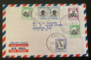 1959 Khartoum Sudan Second Class Airmail Cover To Appleton WI Usa