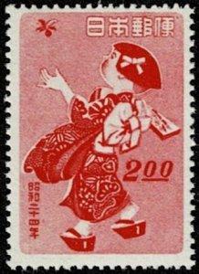 1948 Japan Scott Catalog Number 424 Unused Never Hinged