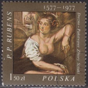 Poland 2210 USED 1977 Bathsheba 1.50zł
