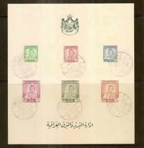 Iraq 1949 Faisal MS297 Imperf Sheet Fine Used Cat£275