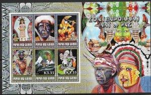 Papua New Guinea MNH S/S Python Tribesmen Masks 2007 6 Stamps