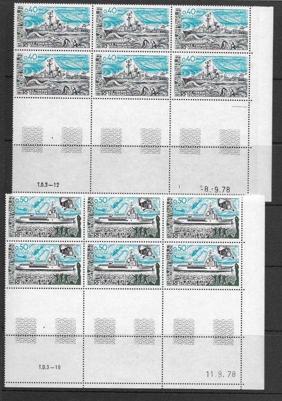 Antarctica FSAT 77-9 vf MNH corner block of 6, see desc. CV$27.60