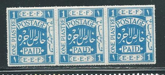 Palestine 2 Bale 3m position 51, 52, and 53 MNH