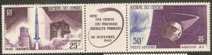 1966 Comoro Islands Scott C16a French Stellite A-1 MH