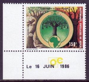 Benin - Scott #620 - MNH - Minor gum bump - SCV $1.75