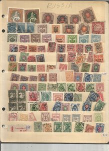 RUSSIA COLLECTION ON STOCK SHEET MINT/USED
