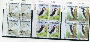 Faroe Islands Sc  36-8 1978 Birds stamp set blocks of 4  mint NH