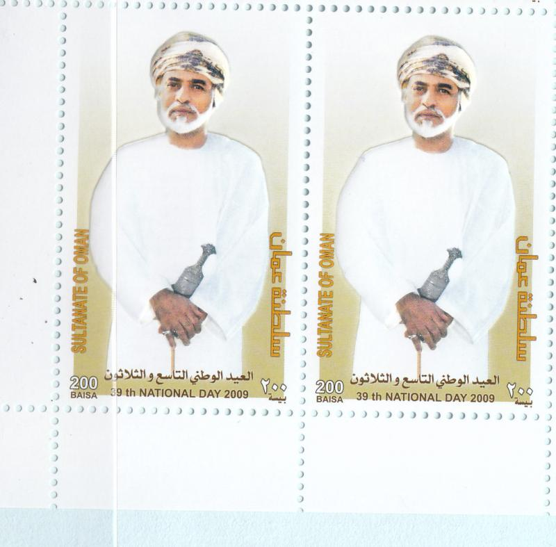 Oman 2012  PAIR OMAN  NATIONAL DAYComplete  Set SULTAN OF OMAN  MNH