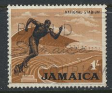 Jamaica SG 226 Used  SC# 226   see details