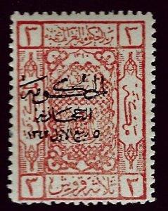 Saudi Arabia SCV L83 Mint F-VF.....Worth a Close Look!