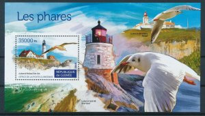 [I154] Guinee 2015 Lighthouses good sheet very fine MNH