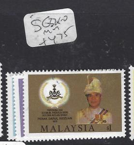 MALAYSIA   (P0801BB)    SG 328-330     MNH