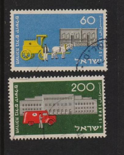 Israel 1954  Used without tab national stamp exhibition