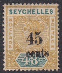 Seychelles 25 MVLH CV $37.50