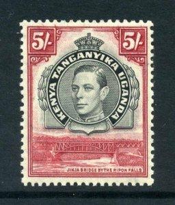 KUT 1938 KGVI 5/- perf 13¼ SG 148 mint