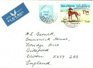 Gulf States BAHRAIN Cover DOGS ISSUES Commercial Air Mail GB Devon 1977 ZG64