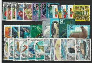 Russia Stamps Ref 24000