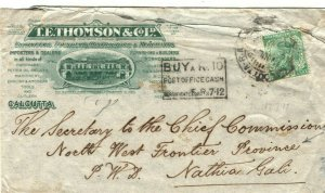 INDIA Illustrated ADVERT COVER Addressed NW FRONTIER COMMISSIONER c1917 FC17