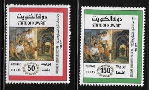 Kuwait 1988 Palestinian uprising Sc 1076-1077 MNH A1297
